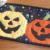 Free Quilt Pattern:  Pumpkin Face Applique Template (Mug Rug) Pattern