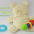 Free Sewing Pattern:  Flat Teddy Bear